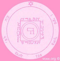 5th Pentacle of Venus