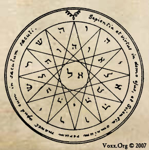 MercuryPentacle-4.jpg